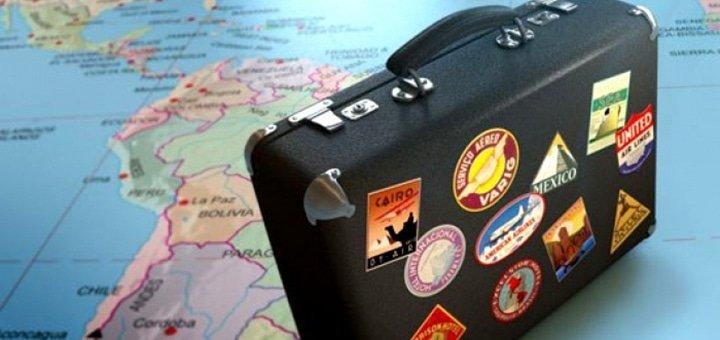 Скидка до 20% на туристическую страховку в Шенгенскую зону от компании «UkrFinService»