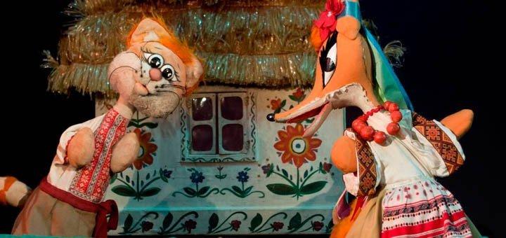 2 билета по цене одного на один из спектаклей в Киевском муниципальном академическом театре кукол