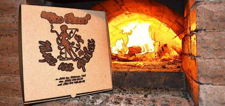 Знижка 50% на все меню піц в піцерії «Ciao Bella» в Рясному