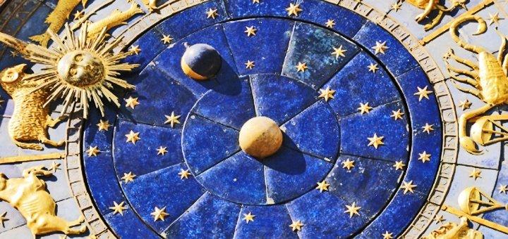 Астрологический прогноз от ведического астролога Татьяны Борисюк