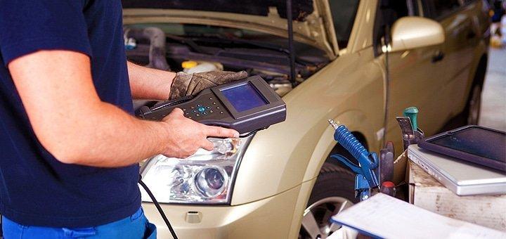 Диагностика автомобиля в автоцентре «AllTime Service»