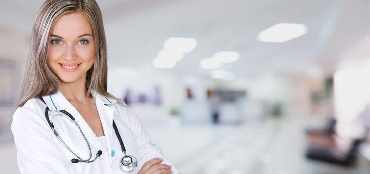 Программа «Медицина без границ» от страховой компании «Оберіг»