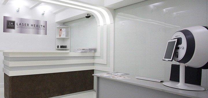 RF-лифтинг лица с комплексным омоложением и уходом за кожей в центре «Laser Health»
