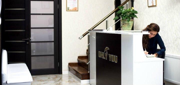 Удаление пигментных пятен в студии аппаратной косметологии «Only You»