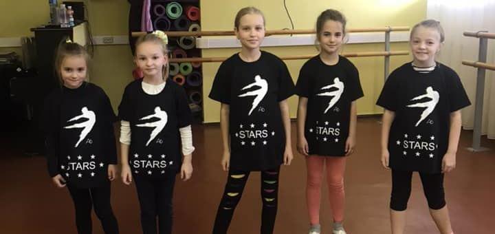 8 занятий современными танцами в студии «А6 Stars»