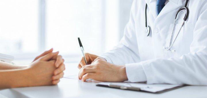 Осмотр у врача нарколога с выдачей справки формы 140/0 в медицинском центре «Медкласік»