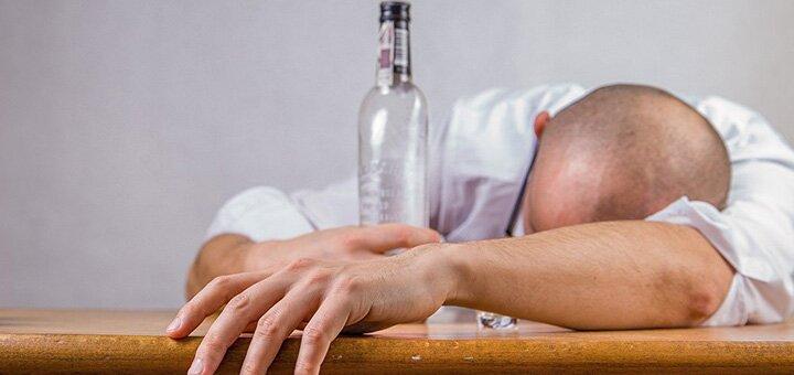 До 5 консультаций доктора-нарколога по вопросам алкозависимости в центре «Медкласік»