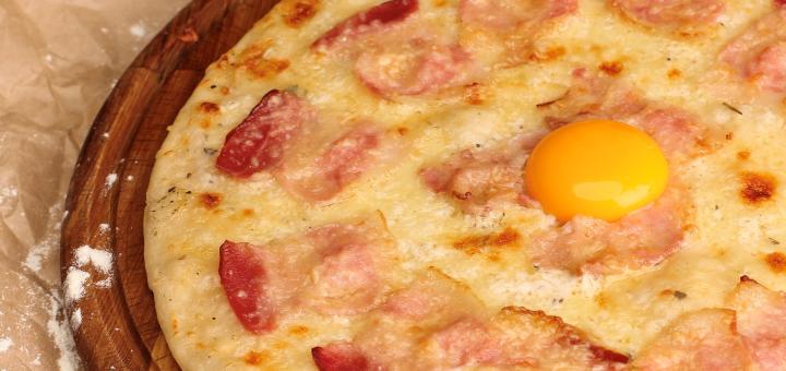 Скидка 50% на все суши, пиццу и WOK с доставкой или самовывозом от службы «Буржуй»