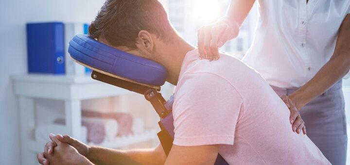До 8 сеансов массажа спины и шейно-воротниковой зоны в центре «Здоровье»