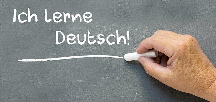 Курс по подготовке к экзамену по немецкому языку «Start Deutsch» в ...