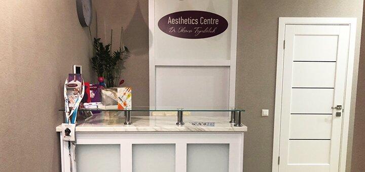Скидка 45% на инвазивную биоревитализацию в «Aesthetics Centre Dr. Oksana Tsymbaliuk»