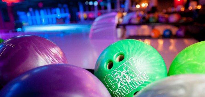 Скидка 30% на игру в боулинг в клубе «City Entertainment» в ТРЦ «Скай Молл»