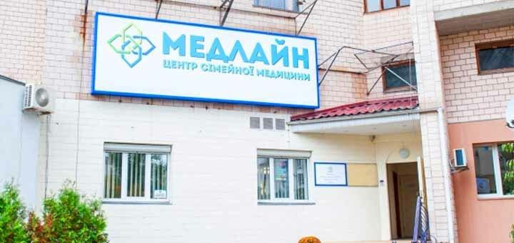 Обследование у проктолога в центре семейной медицины «МедЛайн»