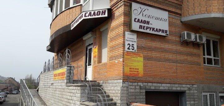 До 5 сеансов микродермабразии лица в салоне красоты «Ольга»