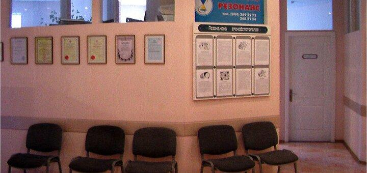 Диагностика женского здоровья от клиники «Резонанс»