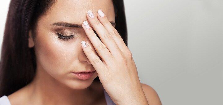 Консультация терапевта, диагностика и лечение мигрени, головных болей в клинике «Резонанс»