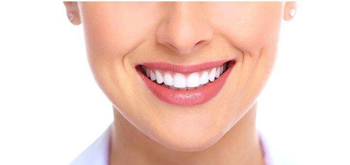 Скидка на лазерное отбеливание зубов «Magic Smile» в клинике «Dental Beauty Clinic»