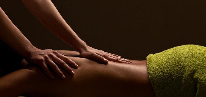 До 10 сеансов классического или общего массажа с горячим обертыванием в «Авеню»