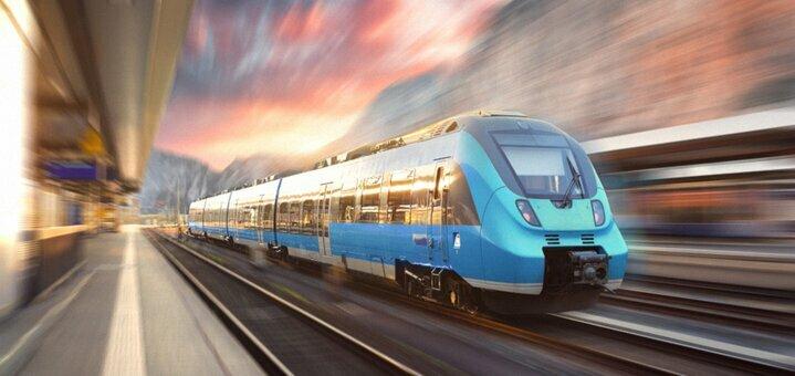 Скидка 5% на железнодорожные билеты покупайте на proizd.ua