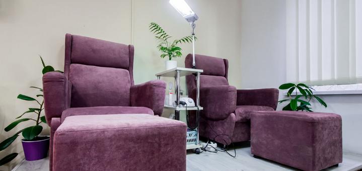 Cертификаты на бьюти-услуги от салона красоты «Arlen beauty space»