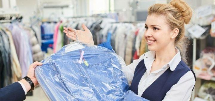 Химчистка одежды в сети химчисток «ЦЕХ»