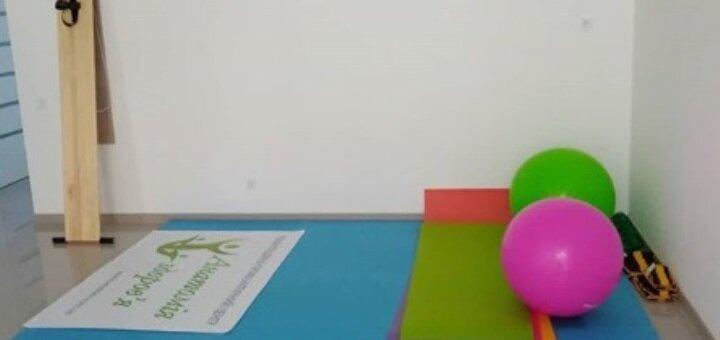 До 7 занятий кинезитерапией в реабилитационно-профилактическом центре «Анатомия Здоровья»