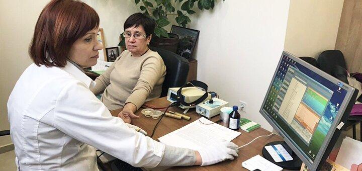 Комплексная биорезонансная диагностика организма или пищевой тест в клинике «СмартМед»