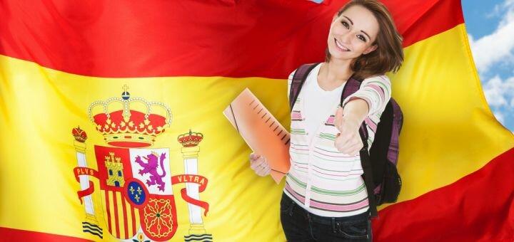 До 36 месяцев онлайн-изучения испанского языка в школе «Cervantes Idiomas»