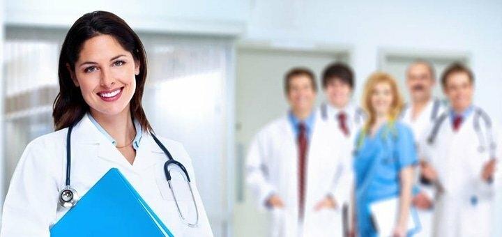 Комплексное обследование у гинеколога и маммолога с анализами в клинике «Брак и семья»
