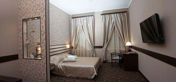 От 2 дней отдыха осенью и зимой в отеле «Classic Hotel» в Харькове