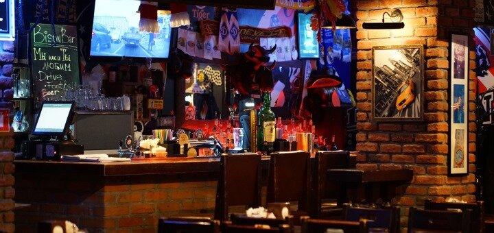 Скидка 40% на бургер-меню в баре «Бизон»