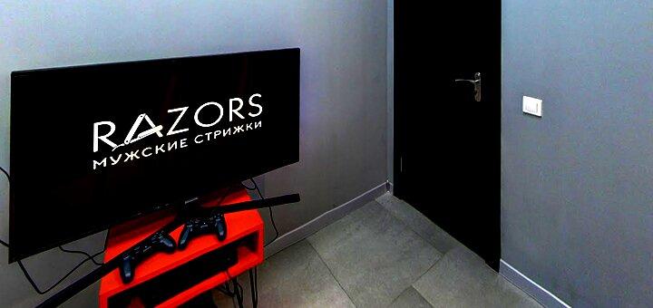 Мужская стрижка, укладка и коррекция бороды от топ-мастера в сети барбершопов «Razors»
