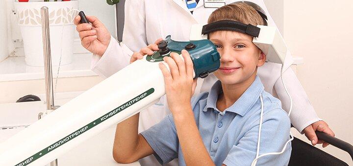 Скидка 30% на комплексное аппаратное офтальмологическое лечение зрения в «Дом оптики»