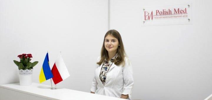 Обследование у терапевта в медицинском центре «Polish Med»