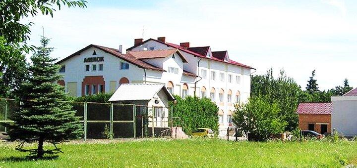От 3 дней отдыха со SPA в пансионате «Алексик» в Трускавце