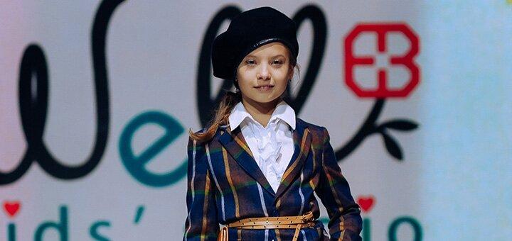 До 8 месяцев по курсу искусства модели и актерского мастерства для ребенка в «LolaKIDS MODELS»