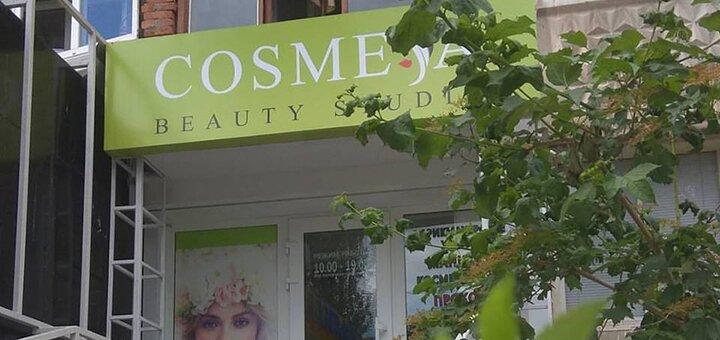 Полировка волос с биопластикой в салоне красоты «Cosmeja beauty studio»
