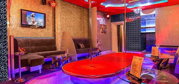 Скидка 50% на вход, приватный танец или коктейль в стриптиз-клубе «007»