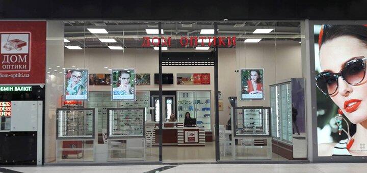Проверка зрения с подбором контактных линз в сети салонов «Дом оптики»