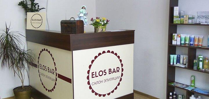 До 10 сеансов лазерной SHR-эпиляции, ELOS-эпиляции малых и больших зон в салоне «ElosBar»