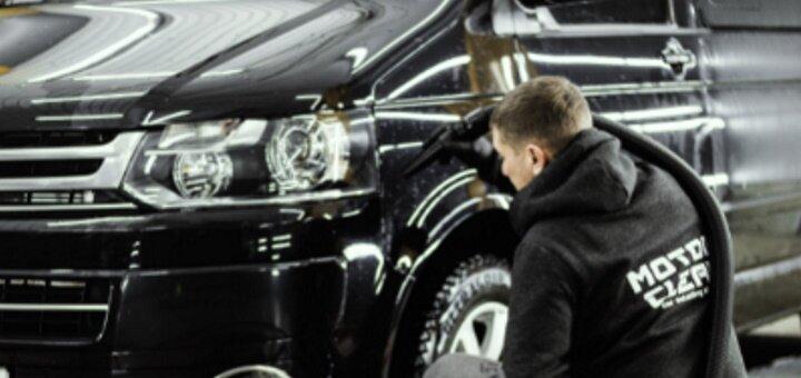 Двухфазная мойка автомобиля в Car Detailing Studio «Motor Clean»