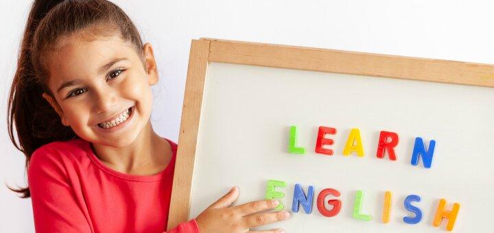 До 16 занятий английским языком для детей в центре детского развития «Star Kids»
