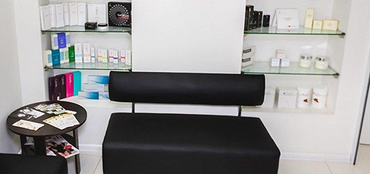 Подарочный сертификат на лазерные процедуры в центре косметологии «Laser Health»