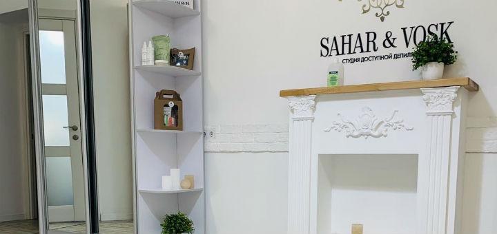 Маникюр и педикюр с покрытием гель-лаком в студии «Sahar Vosk»