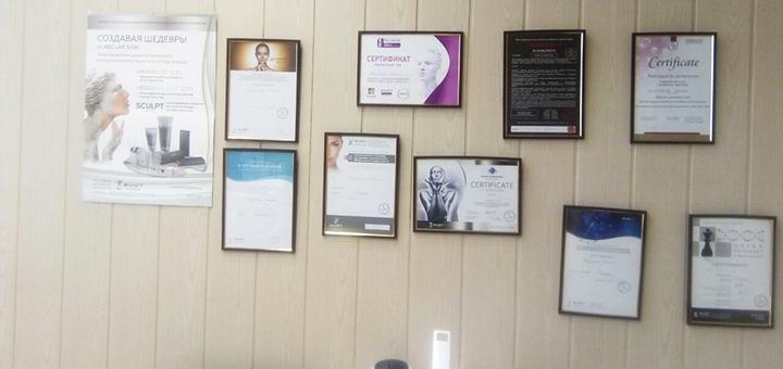 До 7 сеансов скульптурного массажа лица от косметолога Татьяны Пастушенко