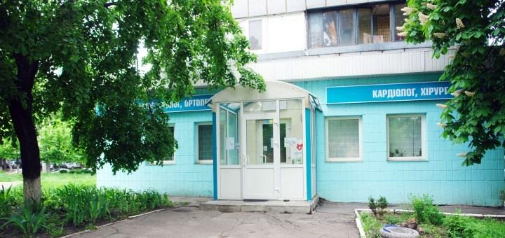 Обследование у дерматолога с дерматоскопией в медицинском центре «Радомед»