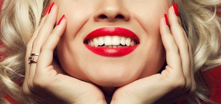 Отбеливание зубов в студии белоснежной улыбки «Whitestudio»