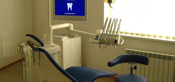 Сертификат на стоматологические услуги в «Стоматологии Задорожного»