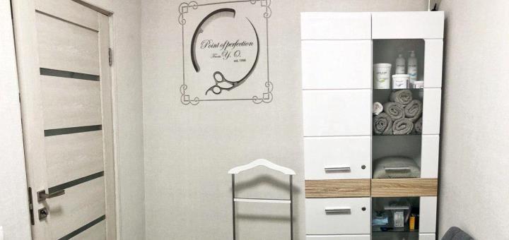 Ламинирование и окрашивание ресниц в салоне красоты «Clips Cosmetology»