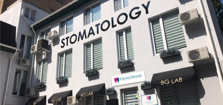 Компьютерная томография или рентген челюсти в сети стоматологических клиник «Giorno Dentale»